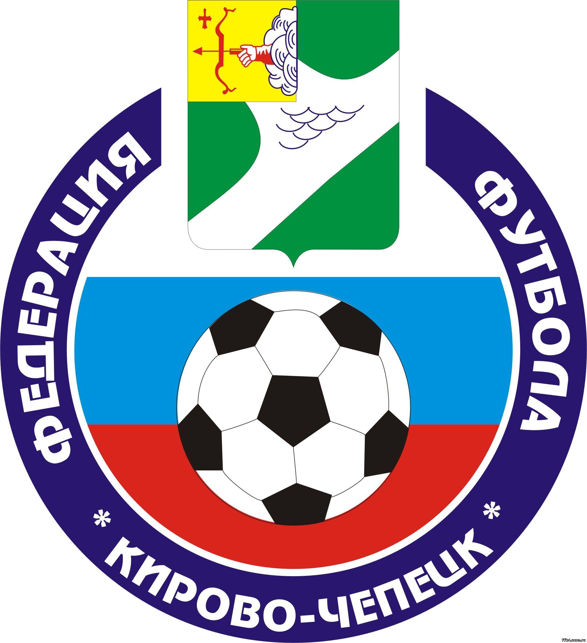 Федерация футбола Кирово-Чепецка